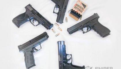 Best 9mm Pistols [2020]