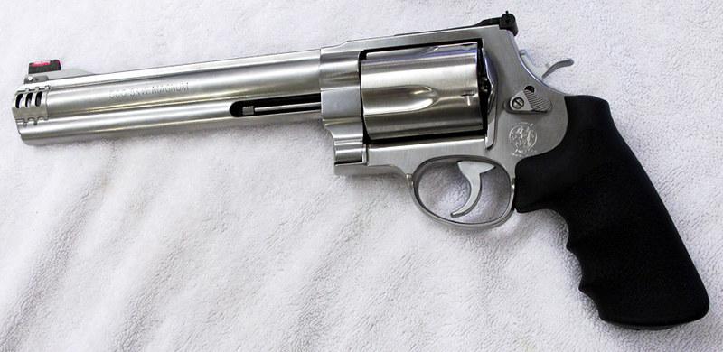 Best Gun for Home Defense S&W 500 Mag