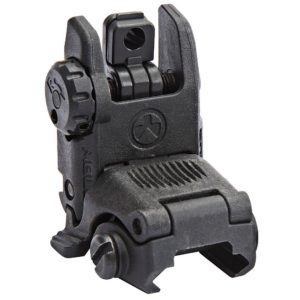 Magpul Gen 2 Rear AR15 Flip Up Sights