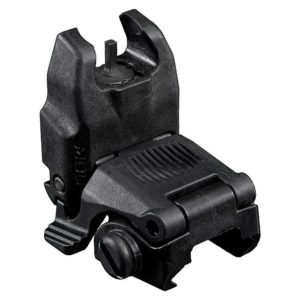 Magpul Gen 2 Front Back Up Sight